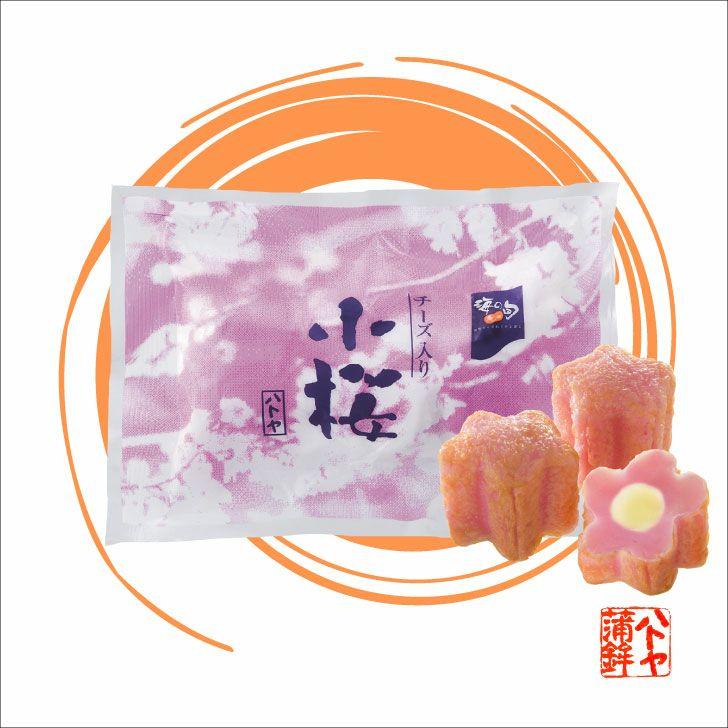 チーズ入り小桜